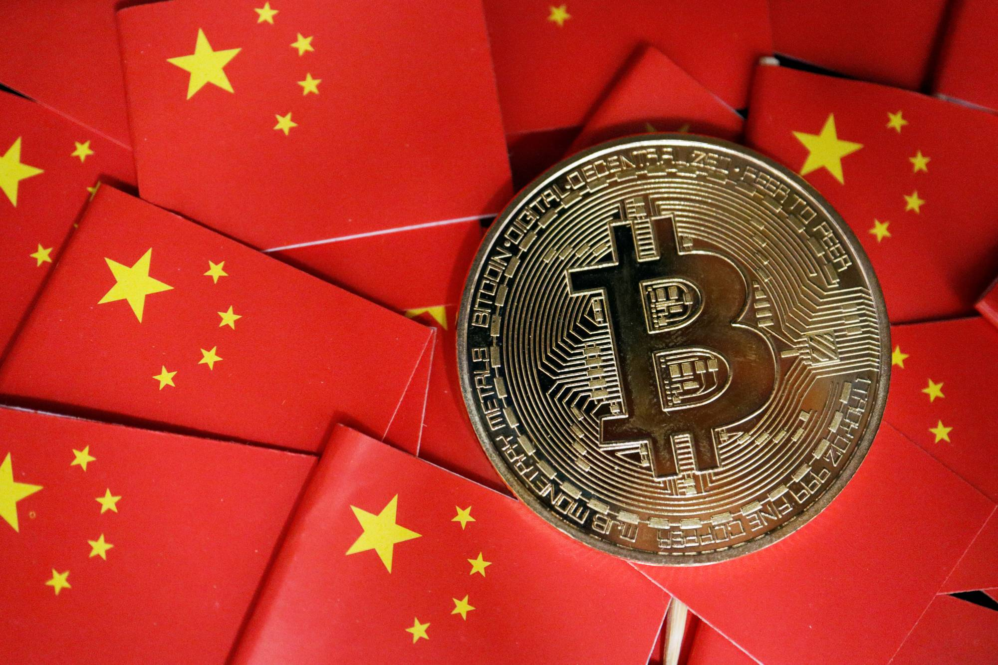 Despite Chinese Ban, 145 Bitcoin Nodes Are Still Running There